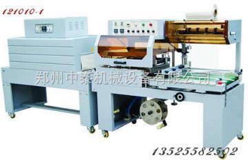 全自动收缩机 全自动封切收缩机 自动热收缩膜包装机