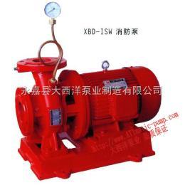 ISW消防泵,卧式消防泵,卧式恒压消防泵,卧式单级管道泵,单级消防泵