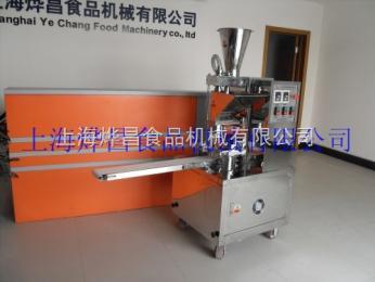 YC-2405型质量zui好包子机