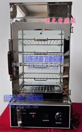 ,小型食品蒸包柜,多功能蒸膏机