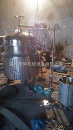 高温高压蒸煮锅
