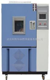 DHS-500恒温恒湿试验仪器,恒温恒湿检测设备,恒温恒湿检测机