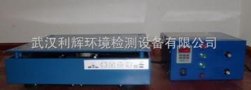 运输振动测试仪,振动试验台
