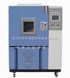 GD(J)S-500高低温湿热检测机,高低温交变湿热试验箱,温湿度检测设备