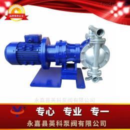 DBY-20PF46不锈钢电动隔膜泵
