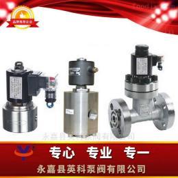 GYZ型高压电磁阀