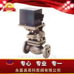 ZCZG、ZCZH型高温高压电磁阀