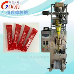 GD-KL小型红糖姜茶颗粒包装机