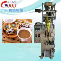 GD-KL三边封口咖啡颗粒包装机