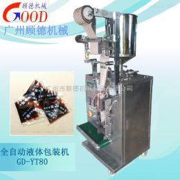GD-YT 調味油自動袋裝包裝機廠家