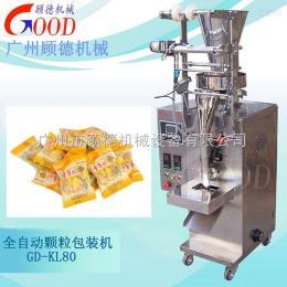 GD-KL 小包袋装瓜子颗粒包装机