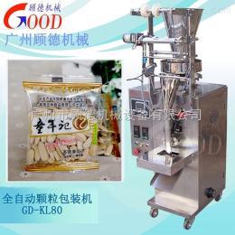GD-KL 全自动瓜子小包包装机