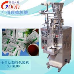 GD-KL80供应小袋药品颗粒包装机