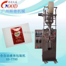 GD-YT 全自动膏体包装机图片