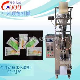 GD-FJ80F牡蛎固体饮料包装机