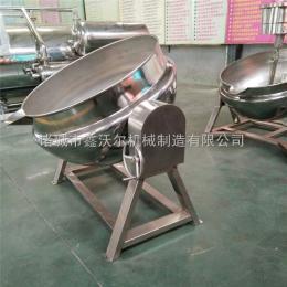200L粽子蒸汽加热蒸煮锅 做菜熬粥蒸煮设备
