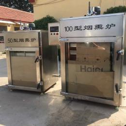 YX-100豆干腊肉烟熏炉 红肠烟熏设备