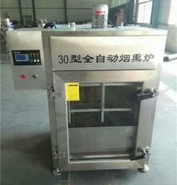 YX-200烤鸡烤鹅上色烟熏炉 肉食烟熏设备