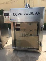 YX-100豆腐块烟熏炉 豆干上色烟熏设备
