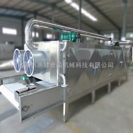 HGX-5000直销食品干燥机松茸烘干流水线连续大枣烘干机