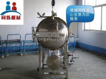 TDQ700A供应山东同烁机械高温蒸煮电汽两用杀菌锅