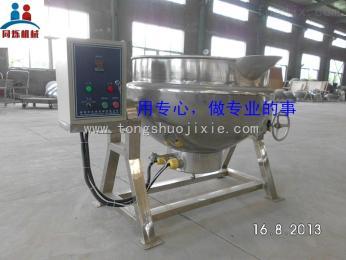 100L-B供应同烁大型食堂蒸煮用电加热式夹层锅