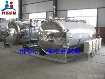 700-B1高品质全自动双锅并联杀菌锅 同烁机械