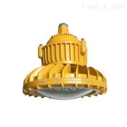 RFBL154防爆高效节能LED灯
