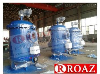 ROAZ-DS-Y200管道過濾器  自清洗過濾器