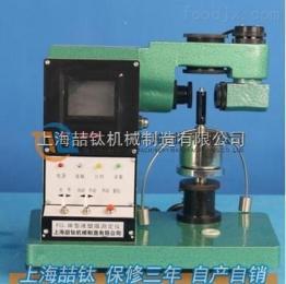 光电型土壤液塑限联合仪/FG-3土壤液塑限仪价格便宜/土壤液塑限联合测定仪批发