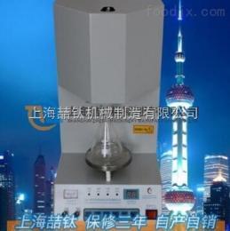 CFC-5/CA-5型?#21355;?#27687;化钙测定仪,水泥快速氧化钙测定仪,水泥?#21355;?#27687;化钙测定仪操作
