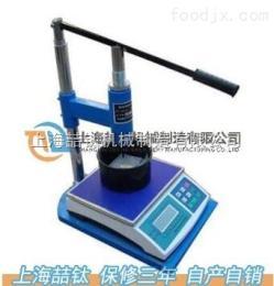 新一代數顯凝結時間測定儀,(ZKS-100A型數顯測定儀)砂漿凝結時間測定儀