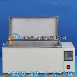 恒温水浴槽,电热恒温水浴槽,电热水浴槽,恒温水浴箱,电热水浴槽,电热水浴箱