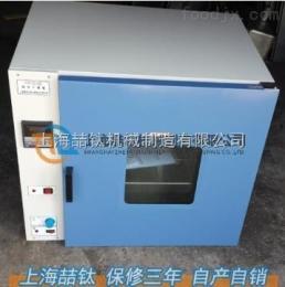 电热恒温鼓风干燥箱DHG-9070,高品质电热鼓风干燥箱,鼓风烘箱DHG-9070