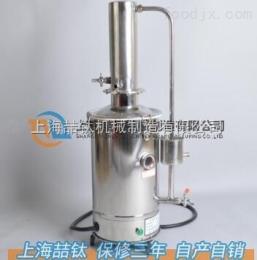 【電熱不銹鋼蒸餾水器,不銹鋼蒸餾水器YA-ZD-20】上海精密儀器沒有之一