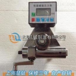HZ-2000强度检测仪饰面砖粘结强度检测仪价格,饰面砖粘结强度检测仪工作原理