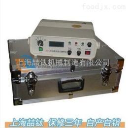 直讀式測鈣儀/氧化鈣含量測定儀/鈣鎂含量測定儀/SG-8直讀式測鈣儀價格便宜