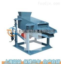 上海低價出售XSZ-73單雙層振篩機實驗專用哦 單雙層振篩機