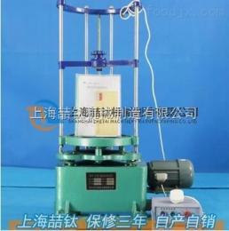 頂擊式振篩機,頂擊式ZBSX-92A,標準振篩機頂擊式,92A頂擊式振篩機銷售