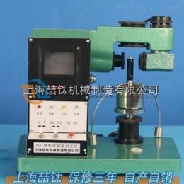 土壤液塑限联合测定仪(光电液塑限仪)FG-3土壤液塑限仪报价低