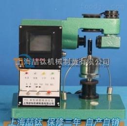 土壤液塑限联合测定仪技术规格,FG-3土壤液塑限联合测定仪价格多少