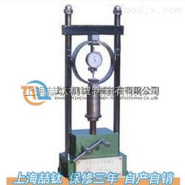 石灰土壓力試驗儀標準制造,YYW-2壓力試驗儀特價直銷,石灰土壓力試驗儀產品圖