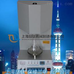 CFC-5水泥游離氧化鈣測定儀產品規格/CA-5數顯水泥游離氧化鈣測定儀