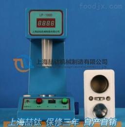 聯合測定儀LP-100D價格,標準數顯液塑限聯合測定儀,LP-100D液塑限聯合測定儀售價