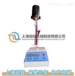 亚甲基蓝搅拌器NSF-1产品报价,NSF-1亚甲基蓝搅拌器适用范围广