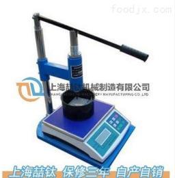 ZKS-100A數顯砂漿凝結時間測定儀市場行情,標準砂漿凝結時間測定儀ZKS-100A供應商