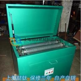 XMB-70棒磨机专业参数,三辊四筒棒磨机性价比高,量大从优三辊四筒棒磨机