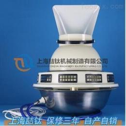 SCH-P負離子加濕器生產廠家,負離子加濕器專業制造,全國銷售負離子加濕器