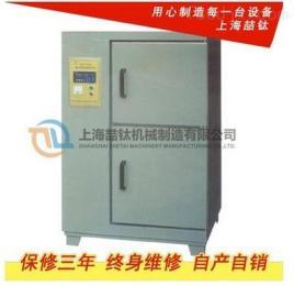 养护箱砂浆专用,实验室专用砂浆养护箱,HBY-30CA恒温恒湿养护室