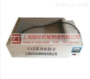 新标?#21152;?#36136;电砂浴KXS-3.6,不锈钢电砂浴锅,质优价廉电砂浴锅厂家